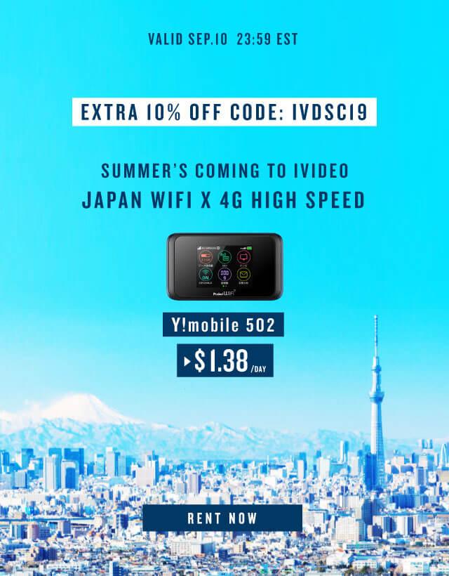 Europe wifi,Japan wifi,UK wifi,Taipei wifi,Taiwan wifi