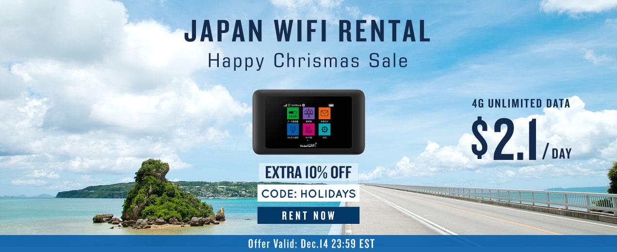 Japan Pocket WiFi Rental, Japan Travel wifi rental   iVideo